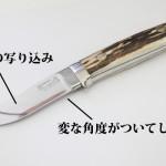 ナイフの写真撮影にはアレを活用すべし!:Knife-Hack