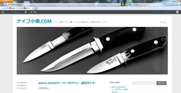 blogkokuchi