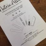 Matrix-AIDAのお客様番号が1万を超えました!