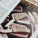 ウッディナイフキットがナイフマガジンで紹介されました!ナイフショーでも販売します。