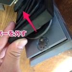 自在バイスの固定レバーの締め付けを強くする方法