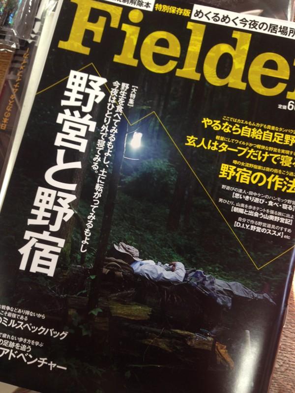 写真 2014-09-02 16 20 16