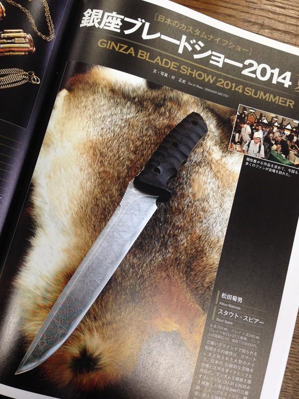 写真 2014-09-04 13 15 44