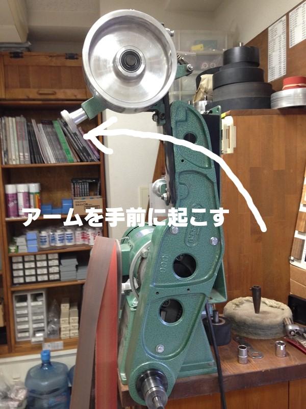 写真 2014-09-27 17 08 04-1