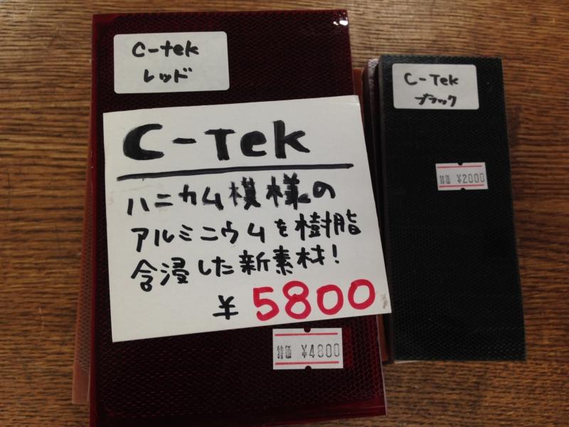 C-tek