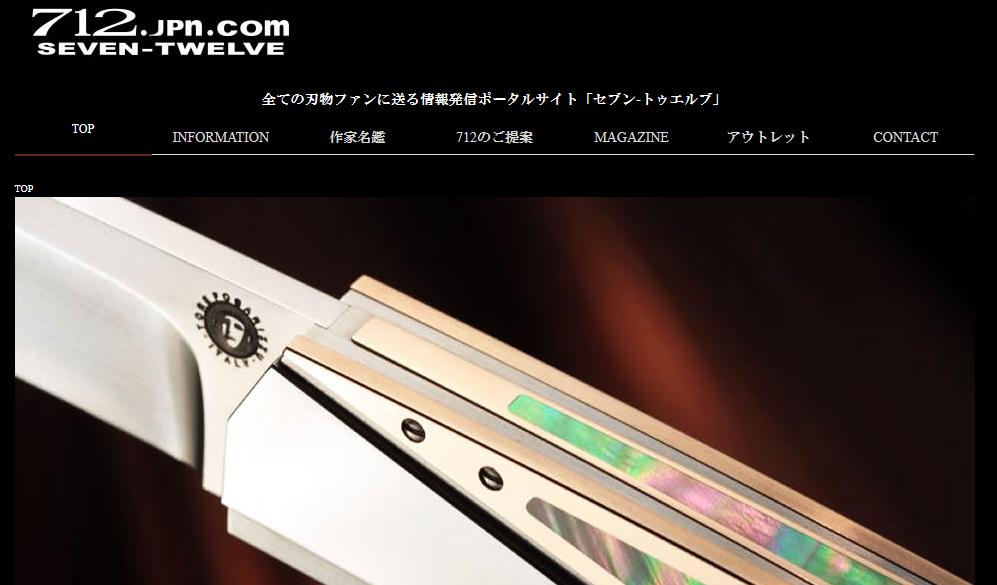 712.jpn.com