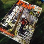 アウトドア雑誌「fielder」でJKG記念バンダナプレゼント中