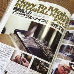 コンバットマガジン 2015年6月号が発売!