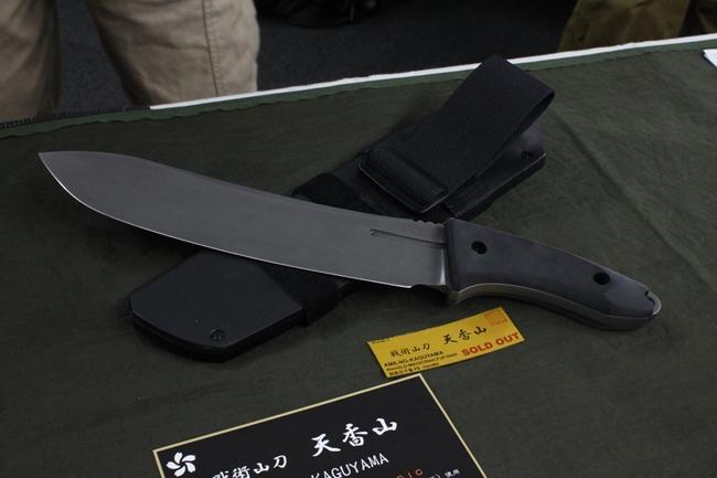 NEMOTO KNIVES