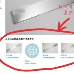 ホームページの商品ページにおすすめ商品が表示されるようになった!