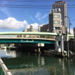 東京湾で釣船乗ってきた!