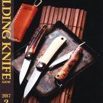 東京フォールディングナイフショーは2月18日(土)開催です
