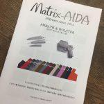 Matrix-AIDAのカイデックスマニュアルを刷新しました