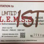 招待者限定タクティカル・ナイフショウ、L.E.M.S.S(レムズ) 2017 L.E.M.S.S BLADE Conference -1st-