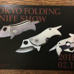 2018年2月17日(土)は東京フォールディングナイフショーです!