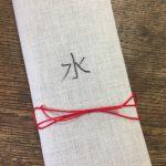 ナイフをプレゼントするときの粋な表書き