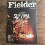 Fielder vol.43は特別保存版!