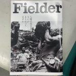 Fielder vol.44 絶賛発売中です