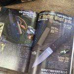 Fielder vol.45 |コラボレーションナイフ進捗