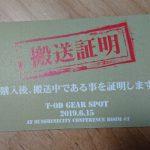 新イベント「T-OD Gear Spot」 6月15日(土)池袋で開催決定!