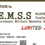L.E.M.S.S BLADE Conference 3rd 12月14日開催!