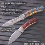 4月18日(日)、JCKM/JKG鍛造部会合同カスタムナイフショーが開催されます。