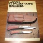 JCKMとはJAPAN CUSTOM KNIFE MAKERSの略です。