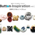 ボタンの祭典 Button-Inspiration vol.3