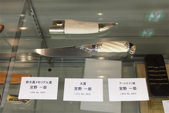 ナイフ小僧のブログ-コンテスト受賞作