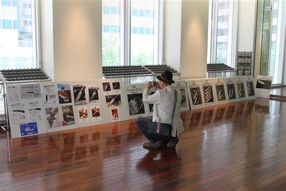 ナイフ小僧のブログ-JKG2009
