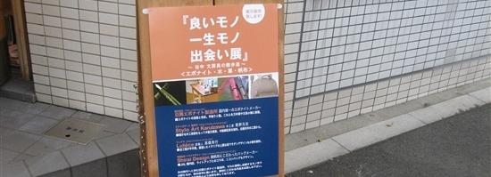 ナイフ小僧のブログ-エボナイト展示トップ絵