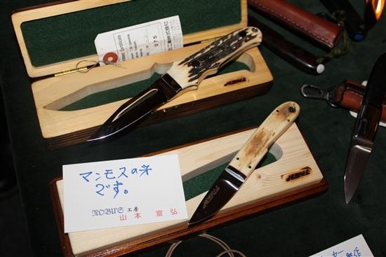 ナイフ小僧のブログ-山本氏