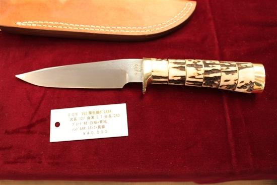 ナイフ小僧のブログ-久保さん