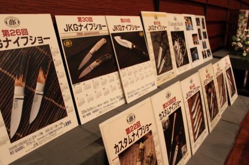 ナイフ小僧のブログ-第31回JKG