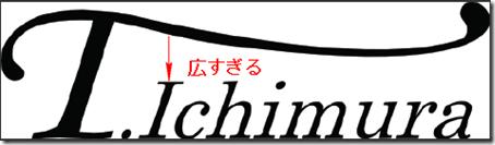 2010-12-16_191203