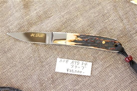 ナイフ小僧のブログ-斎藤博