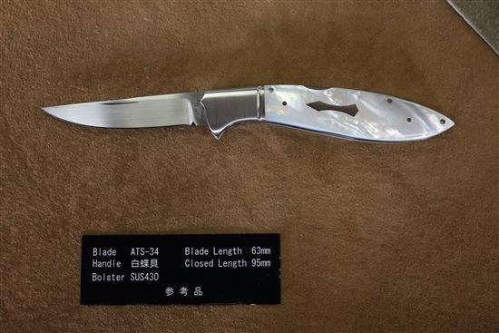 ナイフ小僧のブログ-未設定