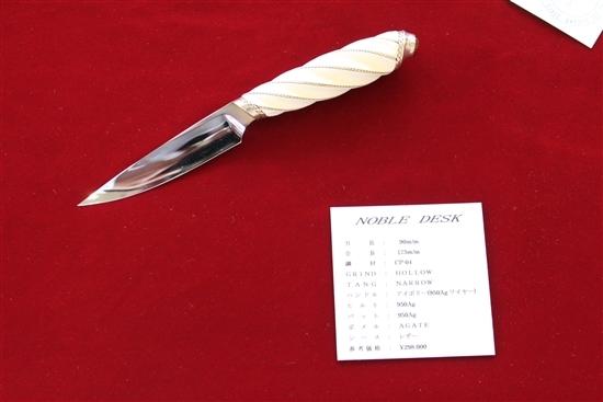 ナイフ小僧のブログ-ポップ