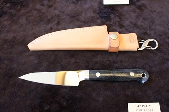 ナイフ小僧のブログ-奈良定守