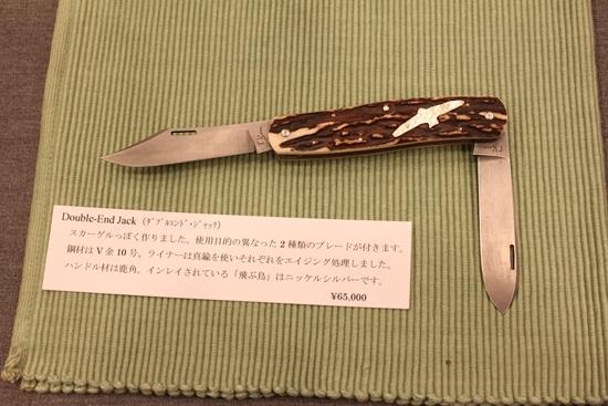 ナイフ小僧のブログ-山本徹