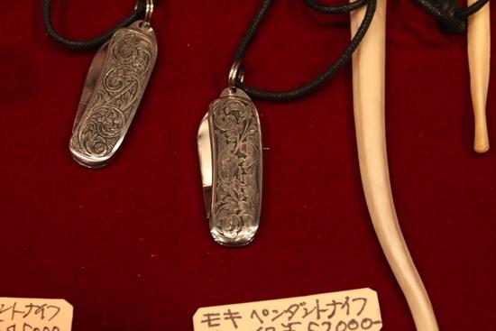 ナイフ小僧のブログ-竹内重利