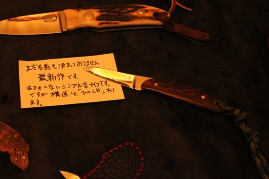 ナイフ小僧のブログ-SLK