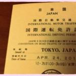 アメリカ行ってきます。そして、ラブレスの映画も見てくる。